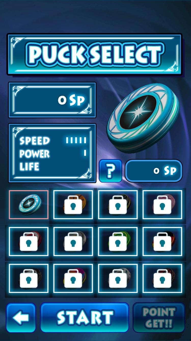 ストライクゲート androidアプリスクリーンショット3