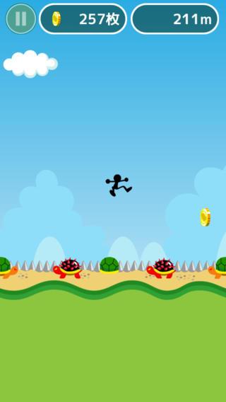亀とび androidアプリスクリーンショット1