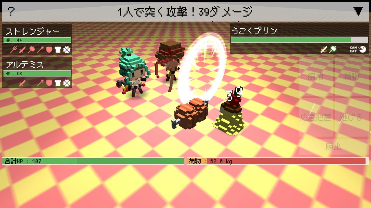 androidアプリ ヘヴィダンジョン(HeavyDungeon)攻略スクリーンショット3