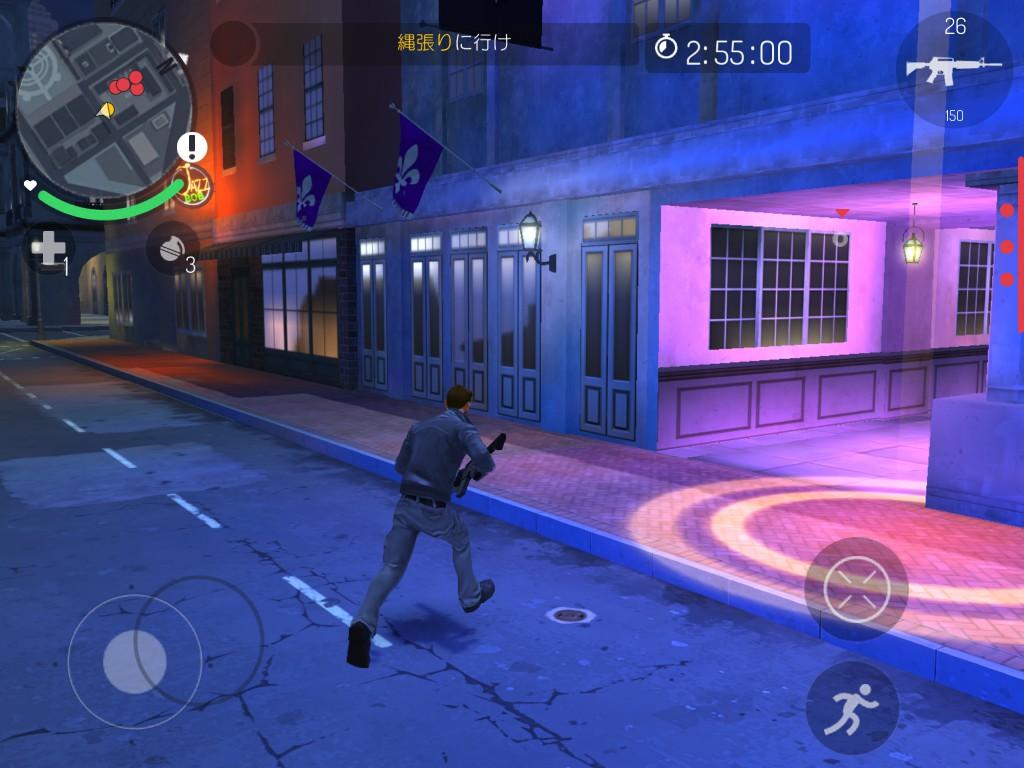 androidアプリ ギャングスター ニューオーリンズ(Gangs Star)攻略スクリーンショット2