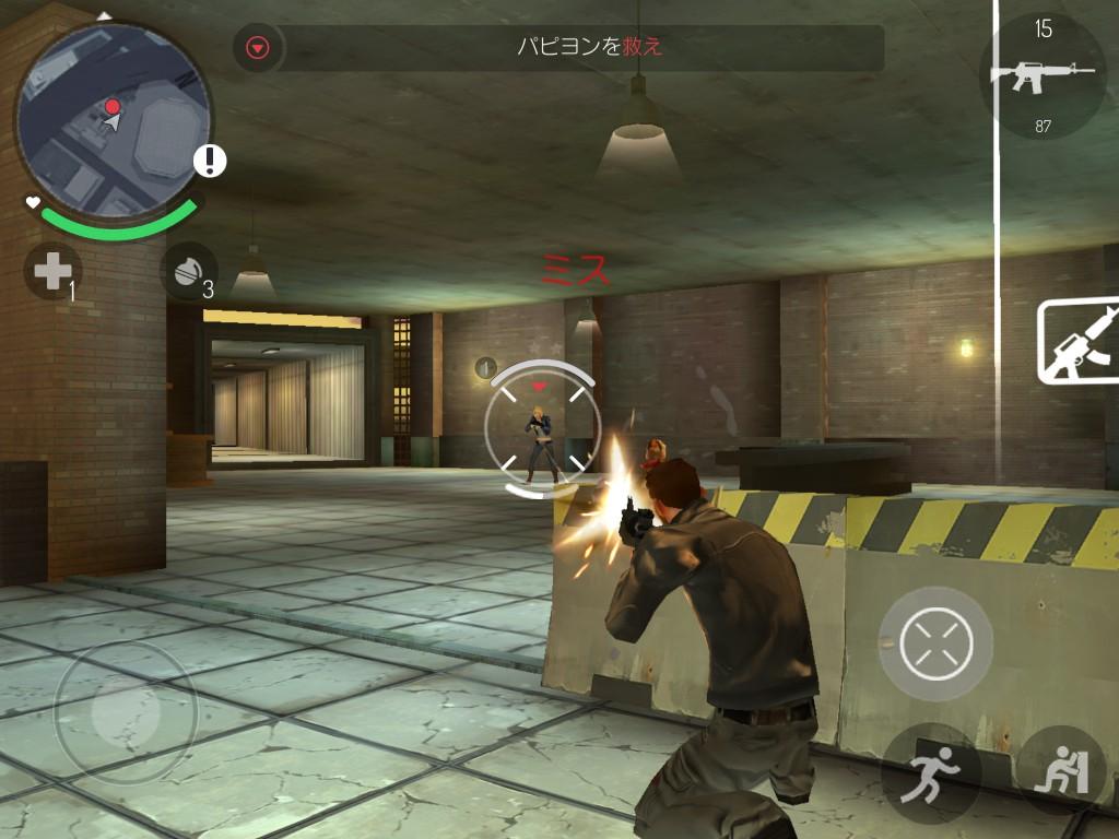 androidアプリ ギャングスター ニューオーリンズ(Gangs Star)攻略スクリーンショット3