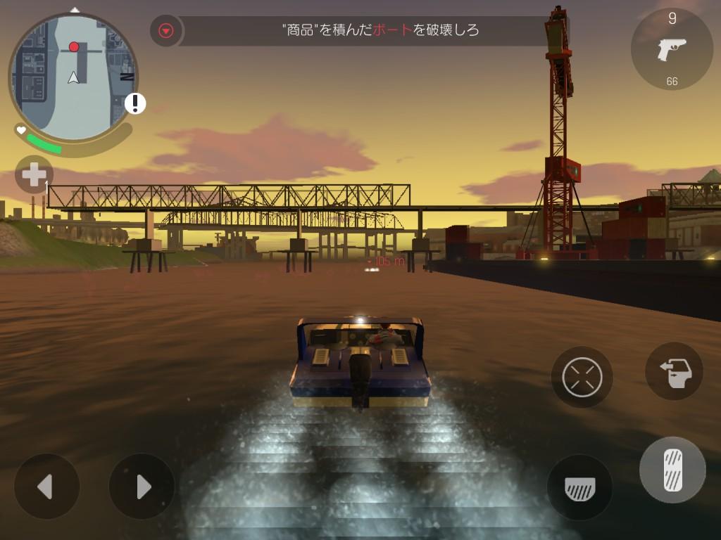 androidアプリ ギャングスター ニューオーリンズ(Gangs Star)攻略スクリーンショット5