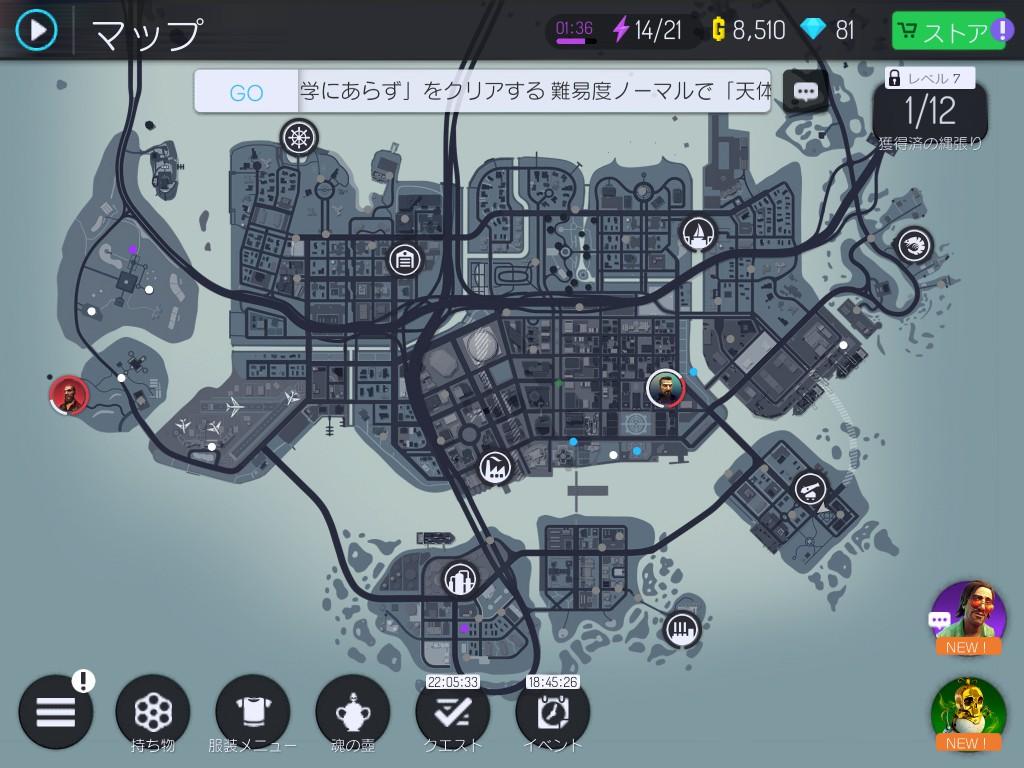 androidアプリ ギャングスター ニューオーリンズ(Gangs Star)攻略スクリーンショット6