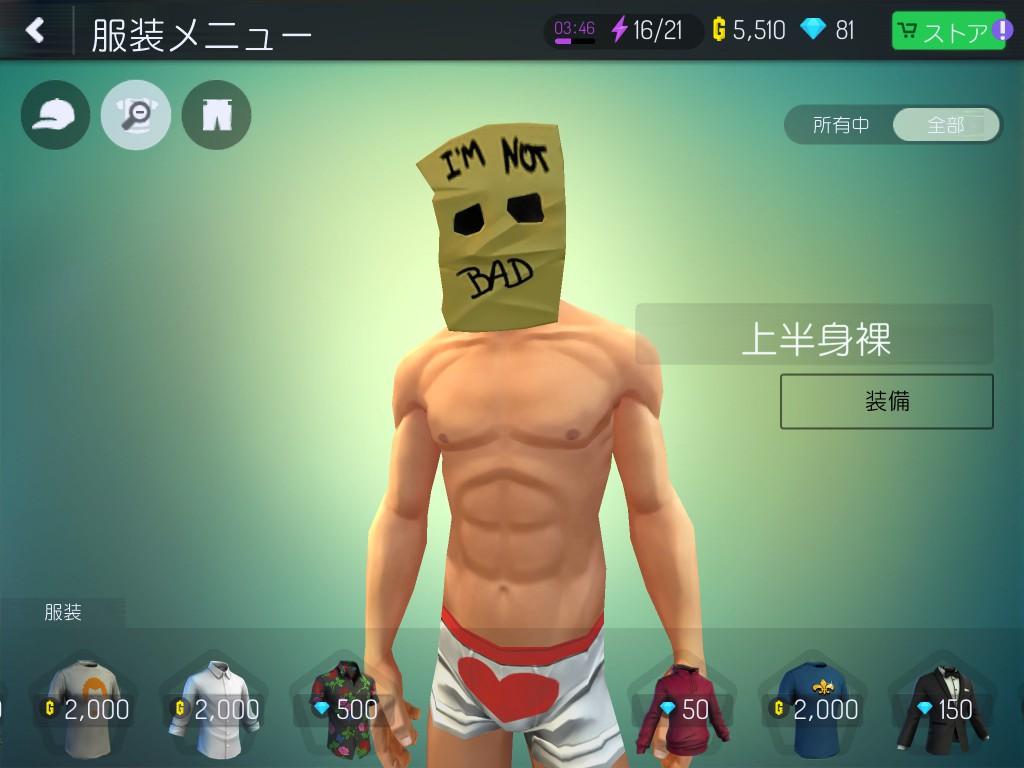 androidアプリ ギャングスター ニューオーリンズ(Gangs Star)攻略スクリーンショット7