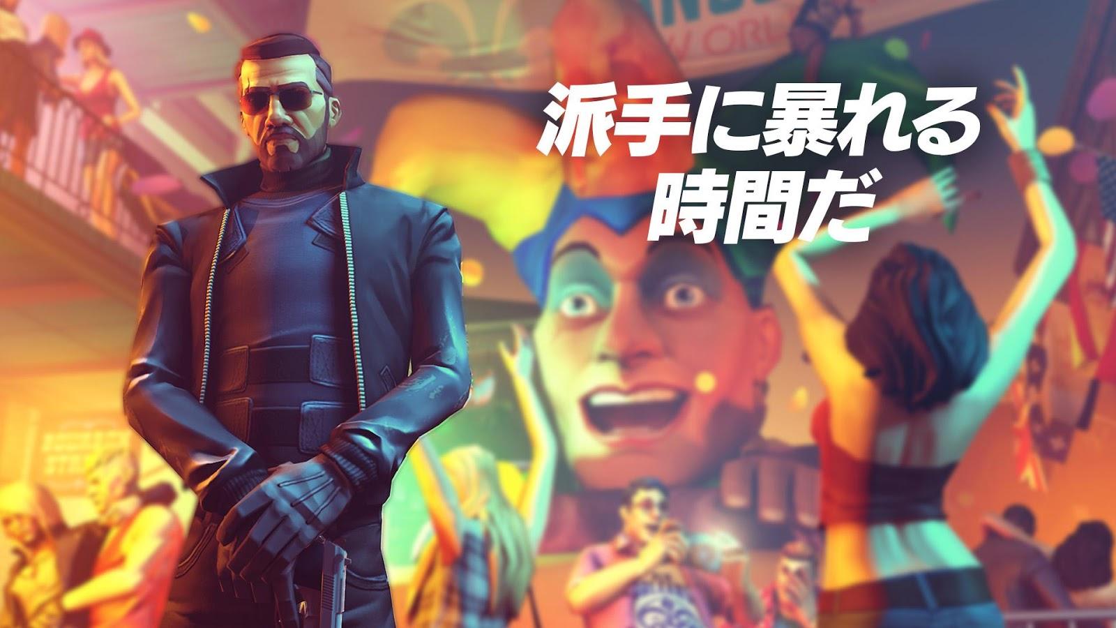 androidアプリ ギャングスター ニューオーリンズ(Gangs Star)攻略スクリーンショット8