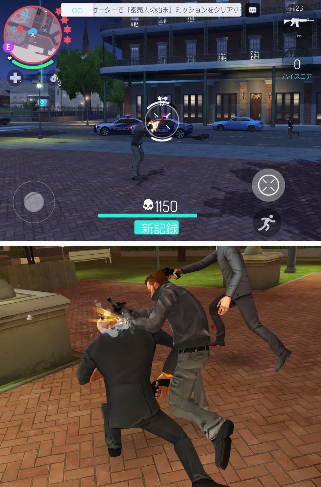 ギャングスター ニューオーリンズ(Gangs Star) androidアプリスクリーンショット2