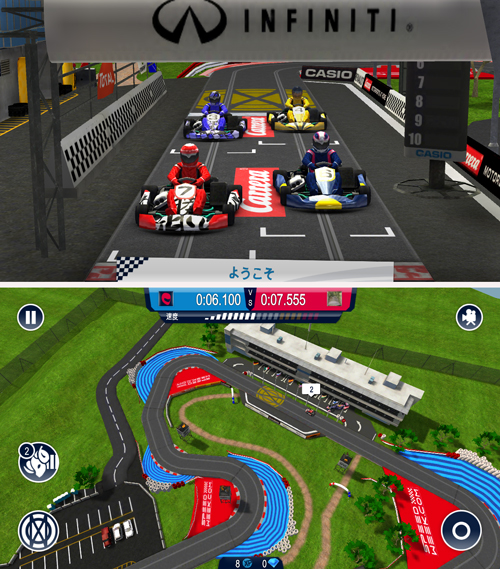 Red Bull Racers androidアプリスクリーンショット1