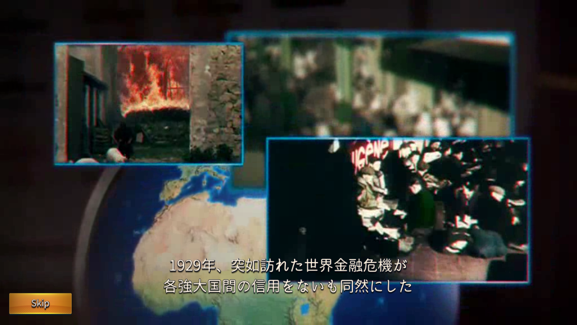 androidアプリ 大戦艦ー海の覇者攻略スクリーンショット2