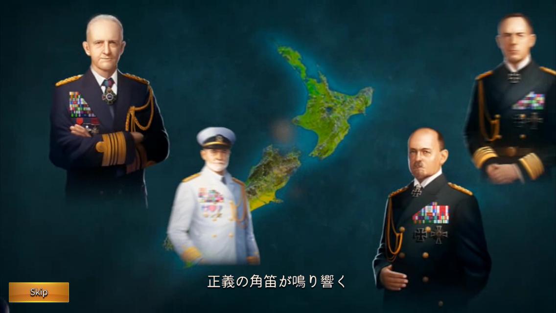 androidアプリ 大戦艦ー海の覇者攻略スクリーンショット3