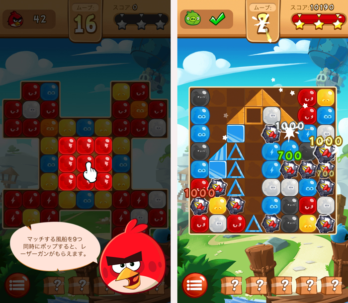 Angry Birds Blast androidアプリスクリーンショット2