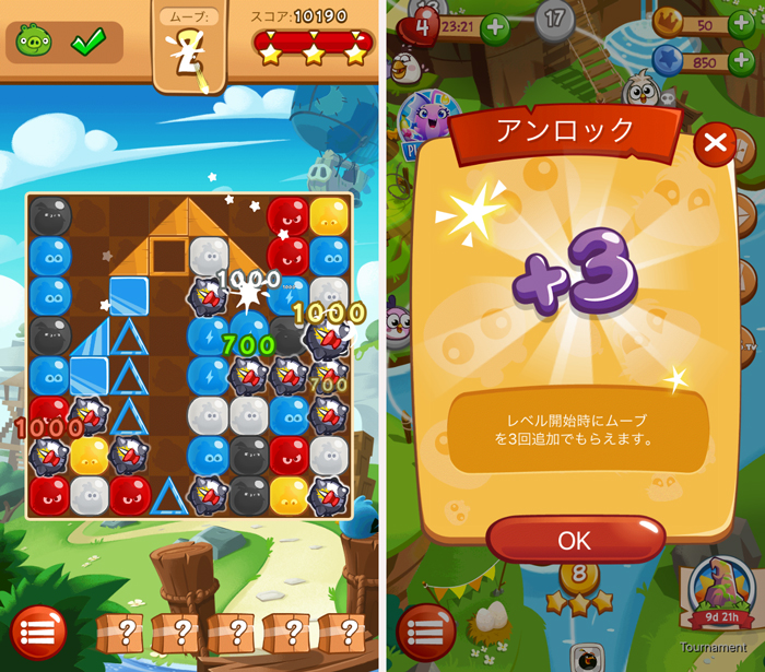 Angry Birds Blast androidアプリスクリーンショット3