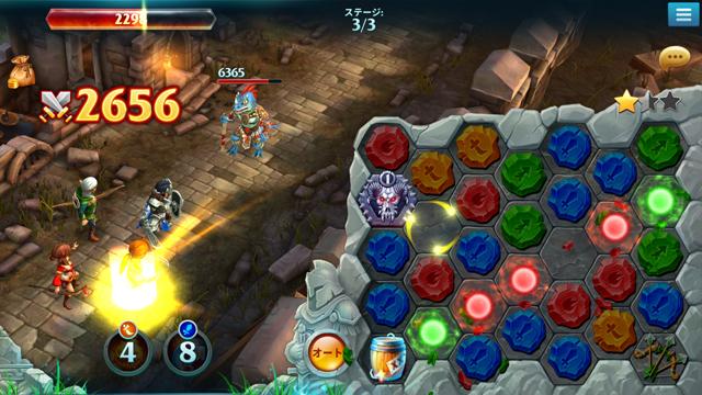 フォージ・オブ・グローリー(Forge of Glory) androidアプリスクリーンショット1