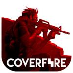 カバー・ファイア(Cover Fire)