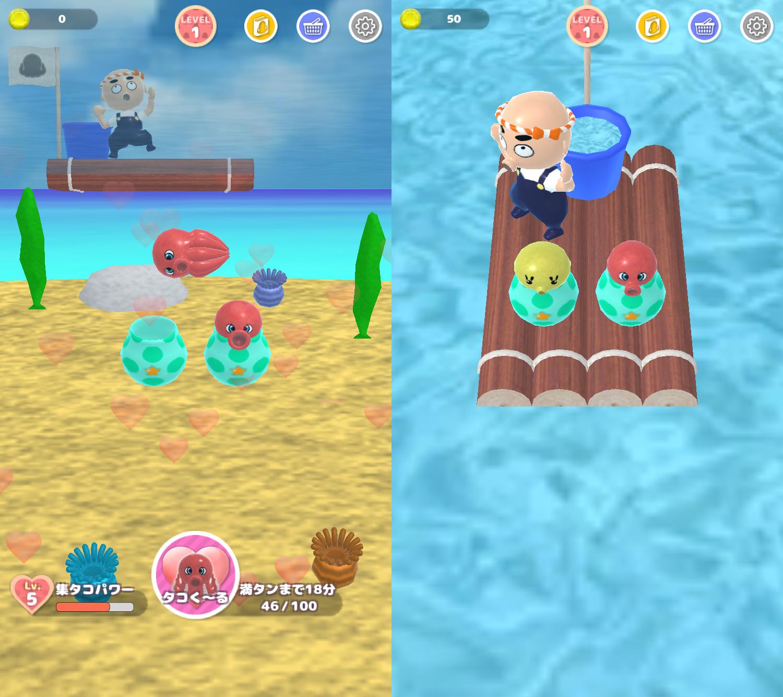 タコつぼ漁師さん太郎 androidアプリスクリーンショット1