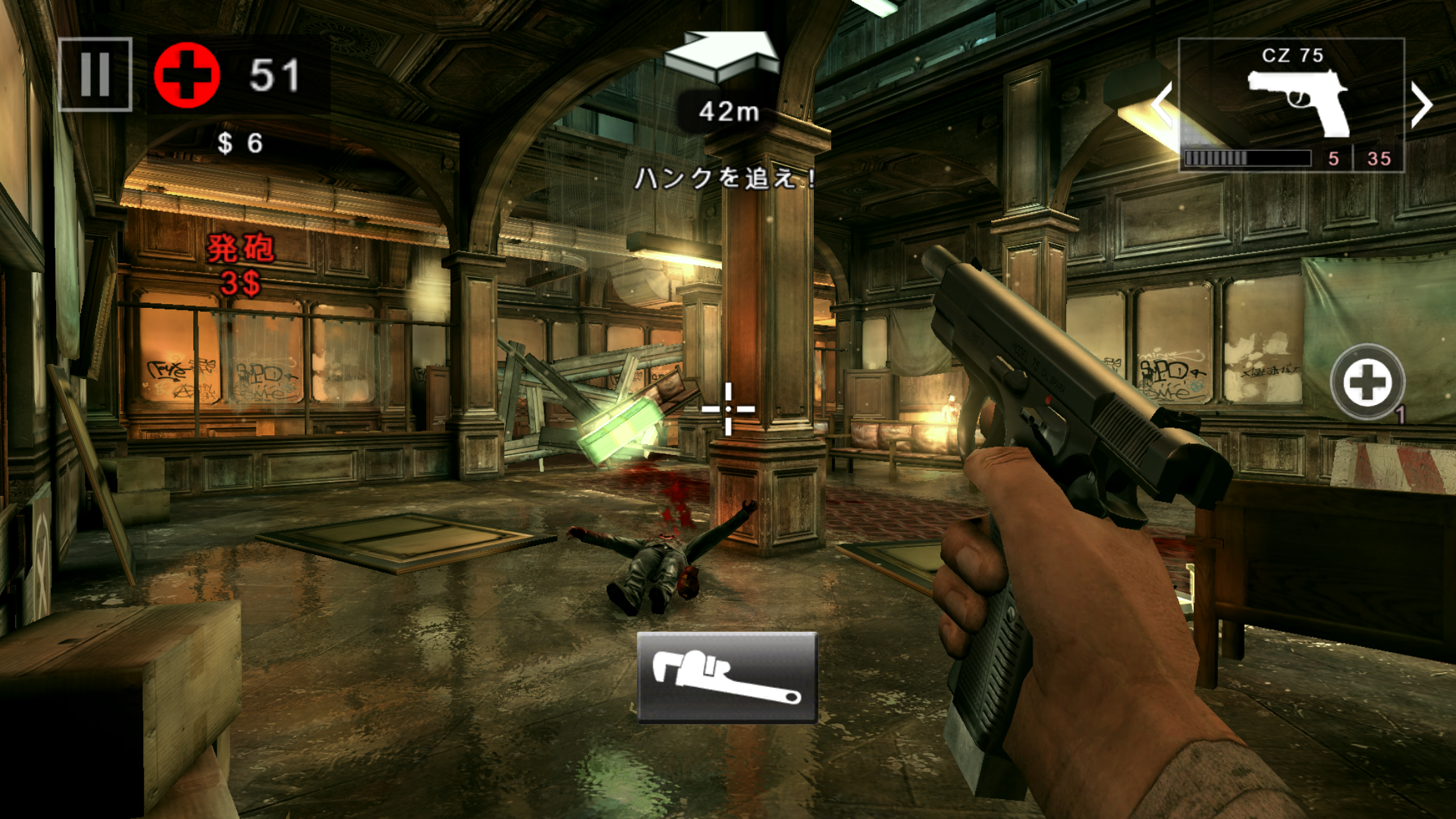 DEAD TRIGGER 2 androidアプリスクリーンショット1