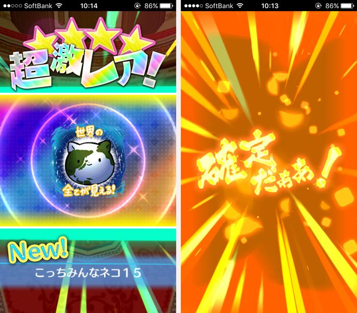 麻雀ツモツモ androidアプリスクリーンショット2