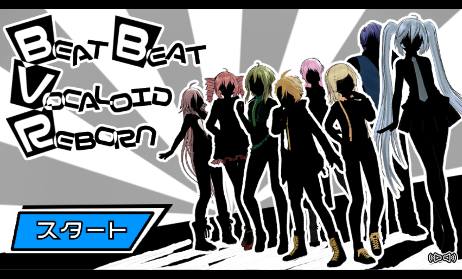 androidアプリ Beat Beat Vocaloid Reborn攻略スクリーンショット1