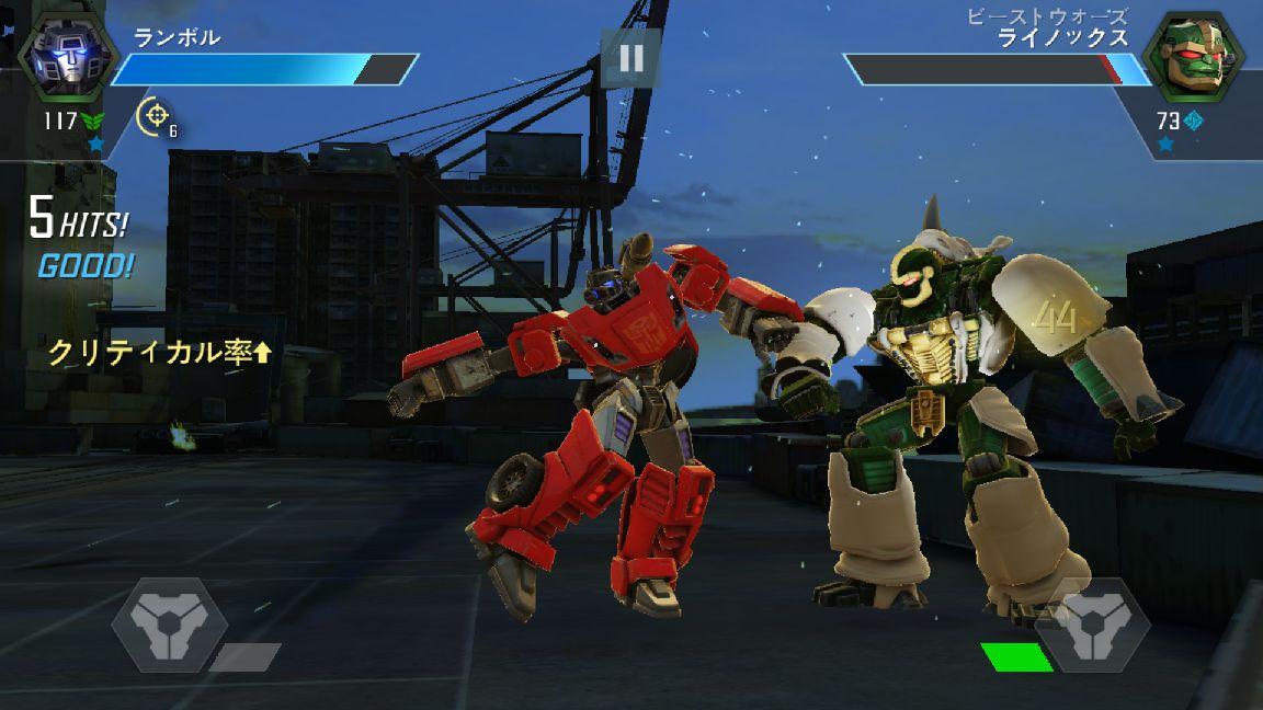 トランスフォーマー:鋼鉄の戦士たち androidアプリスクリーンショット1