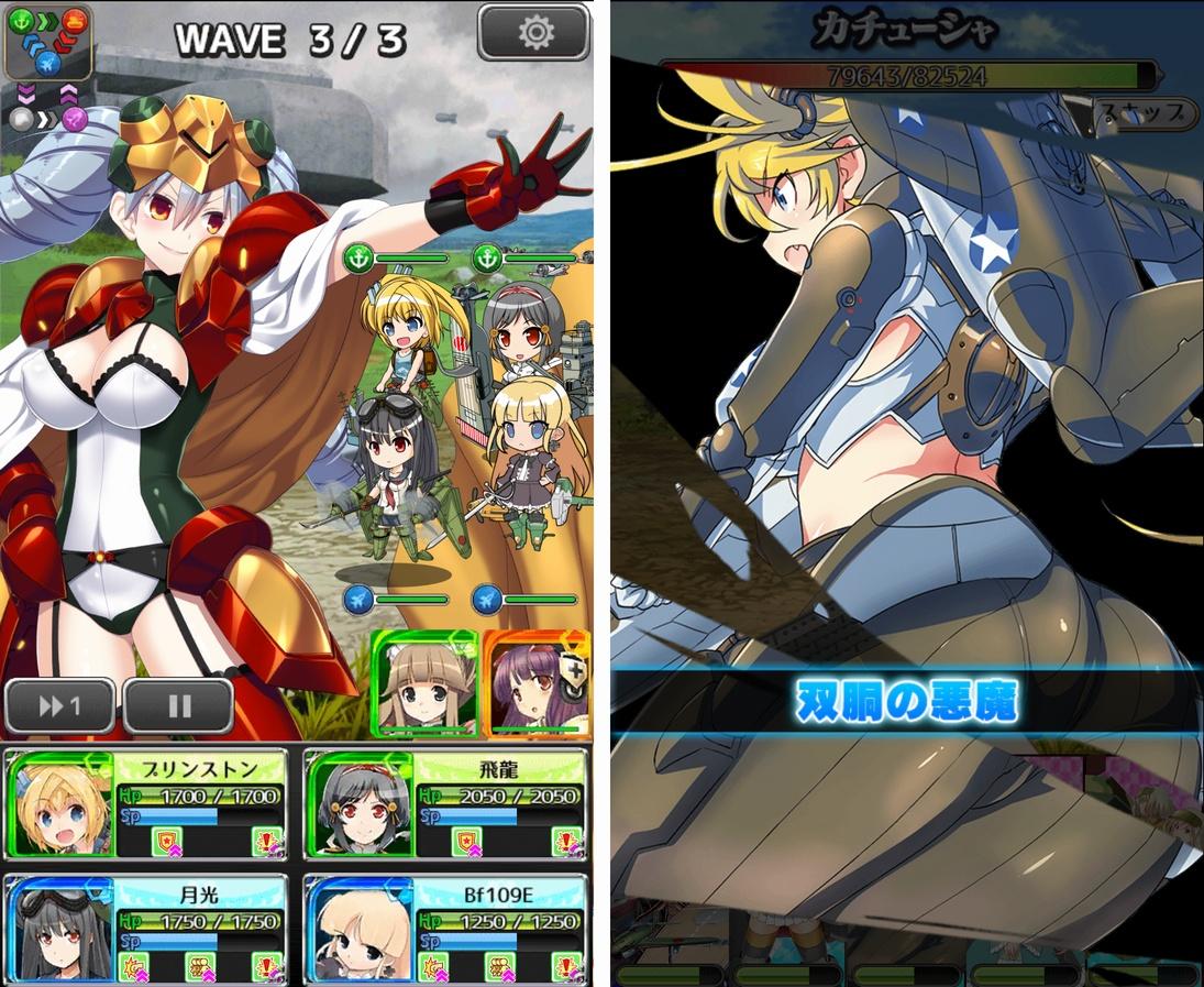 あくしず戦姫 ~戦場を駆ける乙女たち~ androidアプリスクリーンショット1