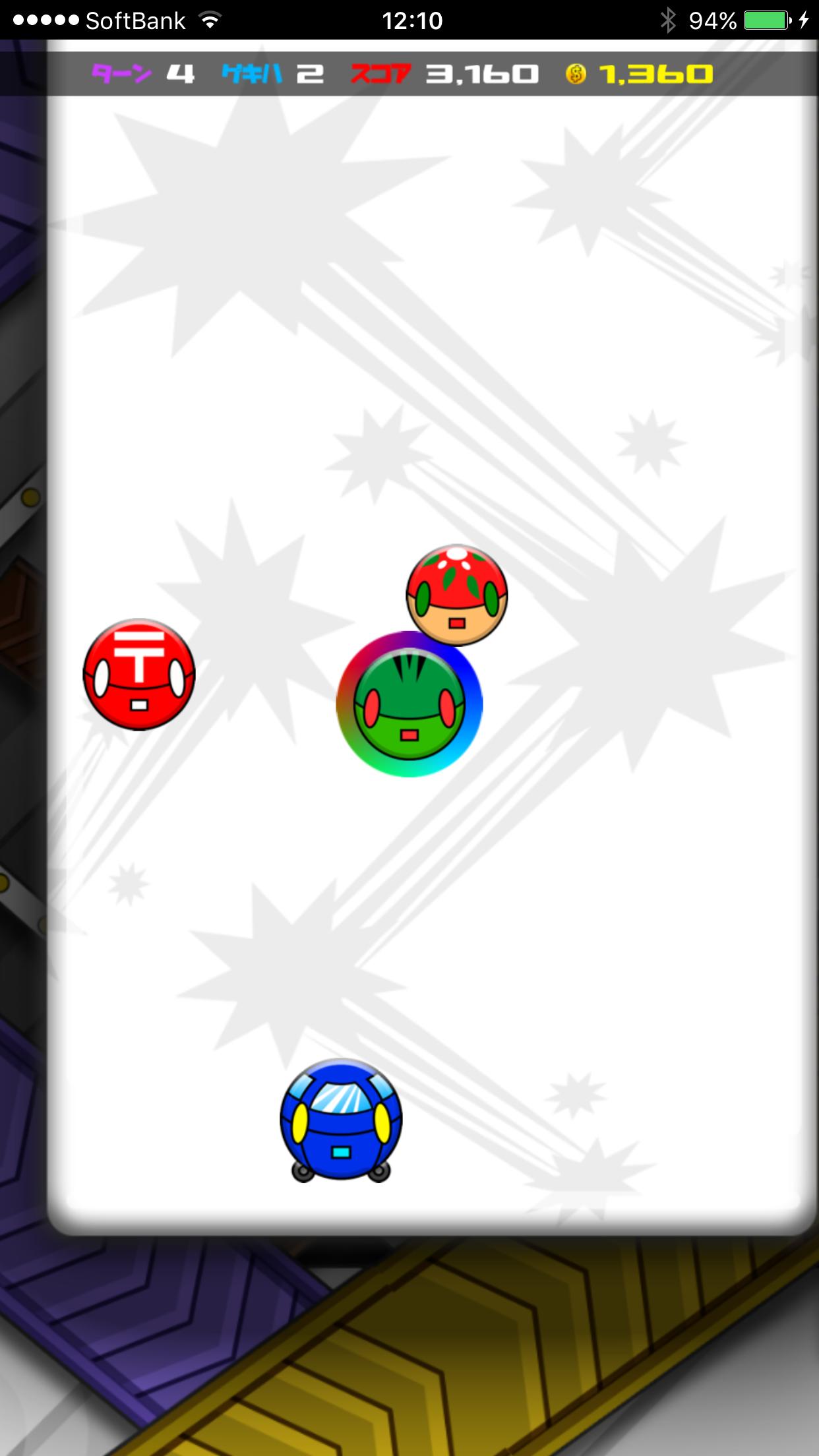 メダロイド 〜大乱戦!おはじきロワイヤル〜 androidアプリスクリーンショット1