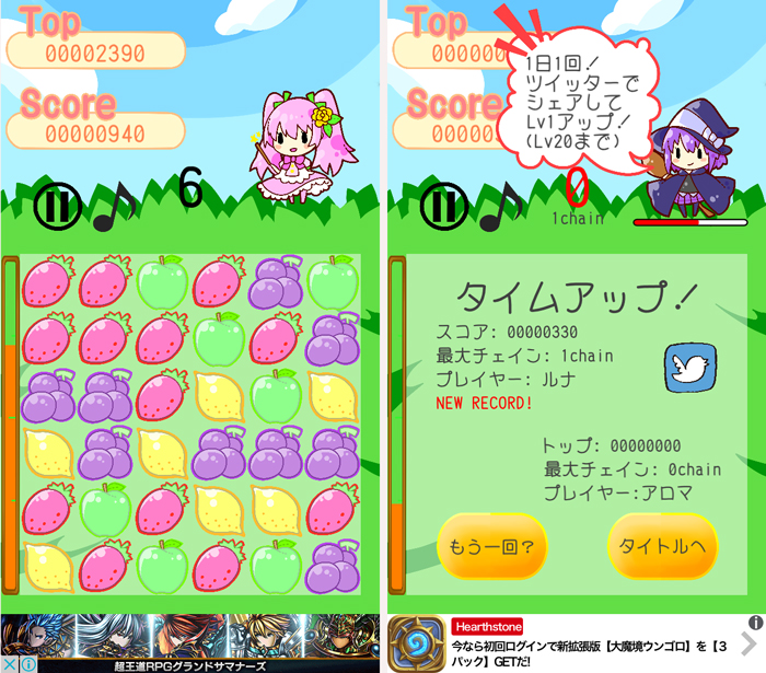 魔法少女パズルもぎもぎっ! androidアプリスクリーンショット1