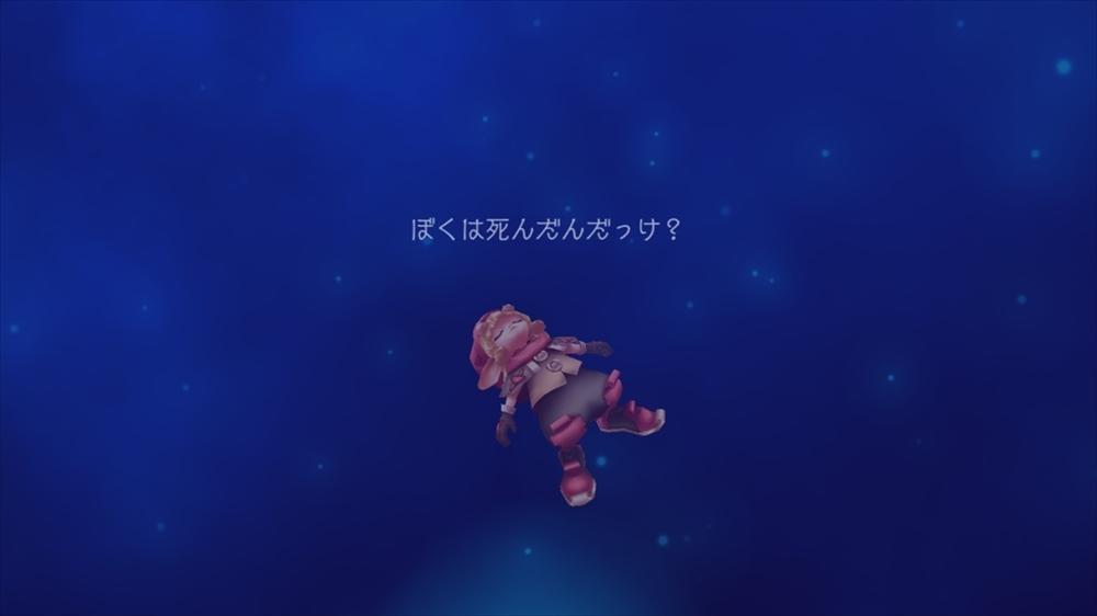 androidアプリ EGGLIA~赤いぼうしの伝説~(エグリア)攻略スクリーンショット2