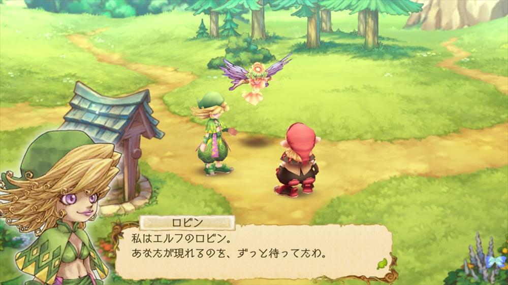 androidアプリ EGGLIA~赤いぼうしの伝説~(エグリア)攻略スクリーンショット3