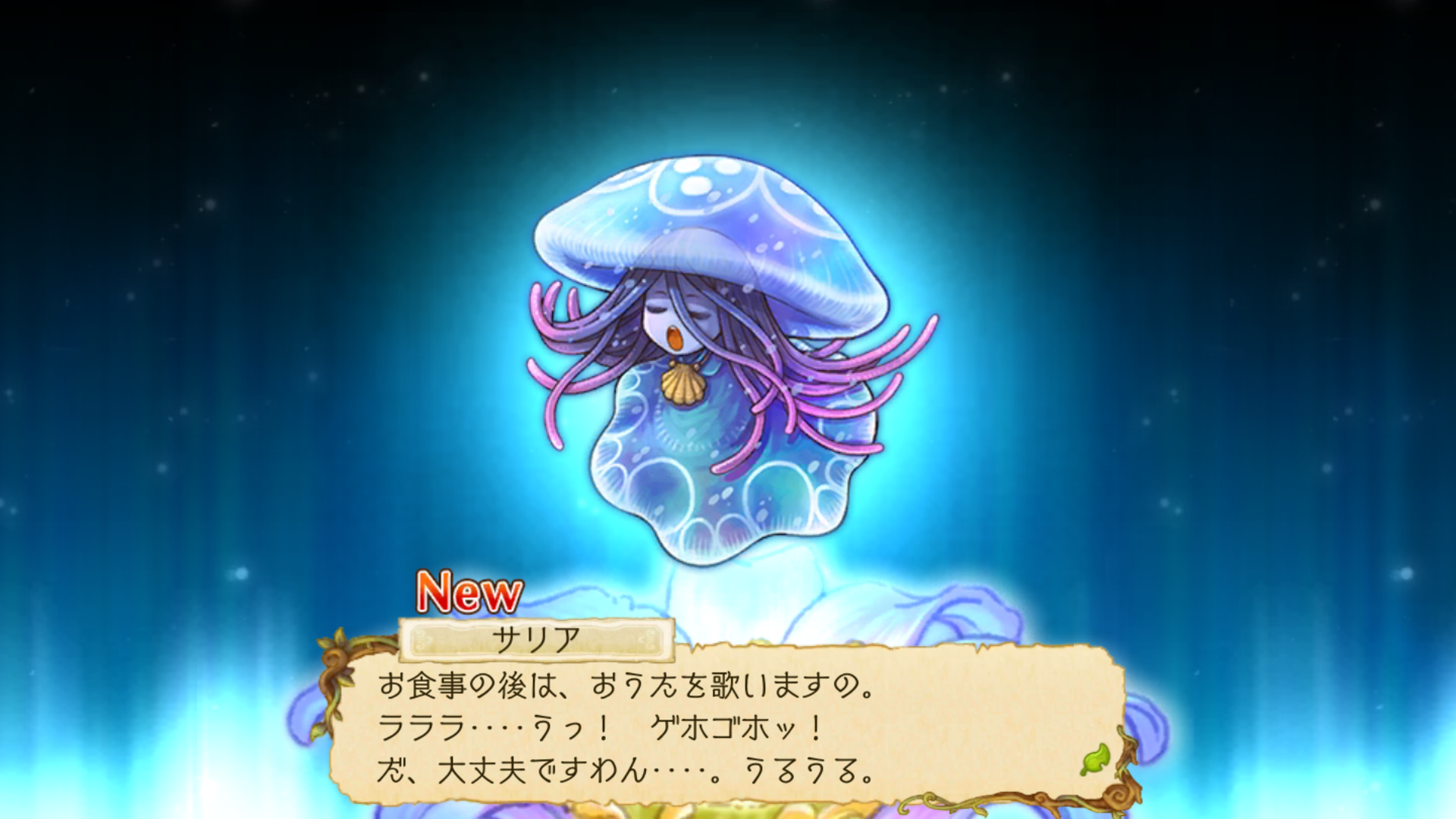 androidアプリ EGGLIA~赤いぼうしの伝説~(エグリア)攻略スクリーンショット5