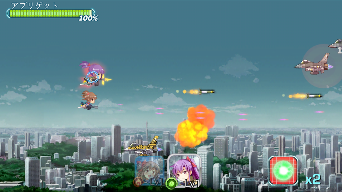 戦機美少女オンライン androidアプリスクリーンショット2
