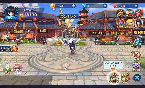 androidアプリ 幻霊物語~爆裂三国バトル~攻略スクリーンショット1