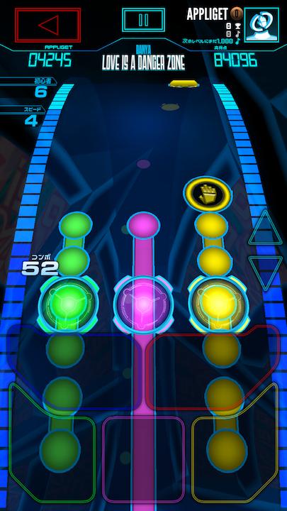 androidアプリ Neon FM™攻略スクリーンショット2