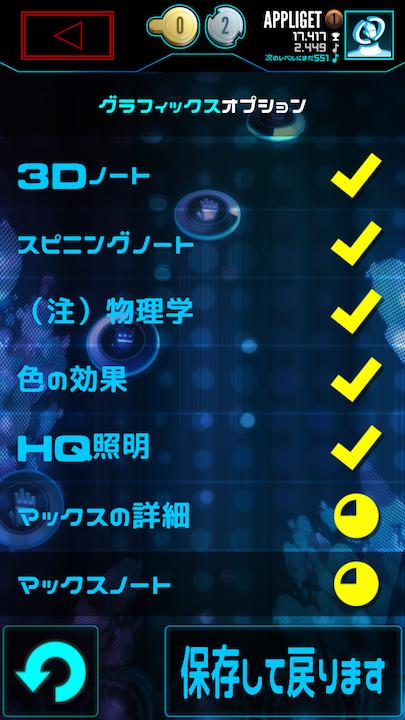 androidアプリ Neon FM™攻略スクリーンショット4