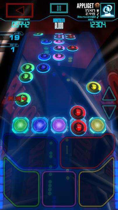 androidアプリ Neon FM™攻略スクリーンショット5