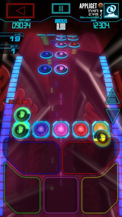 androidアプリ Neon FM™攻略スクリーンショット7