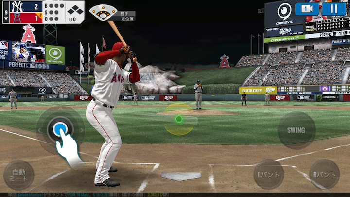 MLB Perfect Inning Live(MLBパーフェクトイニングLIVE) androidアプリスクリーンショット1