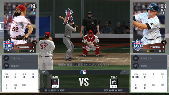 MLB Perfect Inning Live(MLBパーフェクトイニングLIVE) androidアプリスクリーンショット2