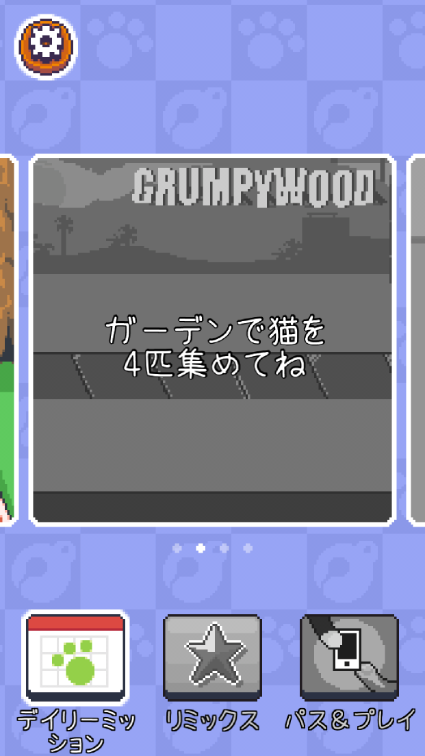 androidアプリ グランピー・キャットの最悪のゲーム攻略スクリーンショット4