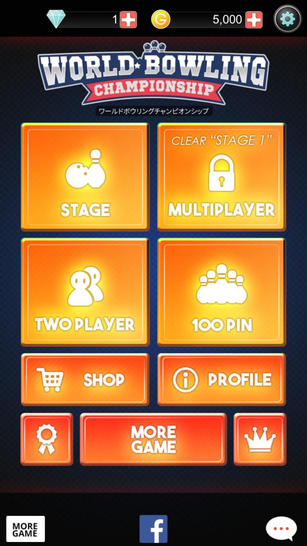 androidアプリ ワールドボウリングチャンピオンシップ攻略スクリーンショット1