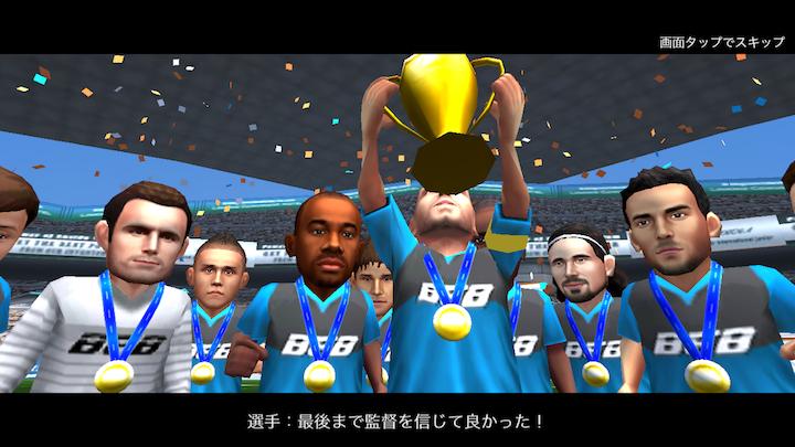 androidアプリ BFBチャンピオンズ2.0(BFB Champions)攻略スクリーンショット2