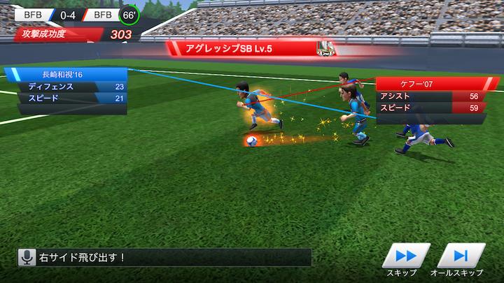 androidアプリ BFBチャンピオンズ2.0(BFB Champions)攻略スクリーンショット6