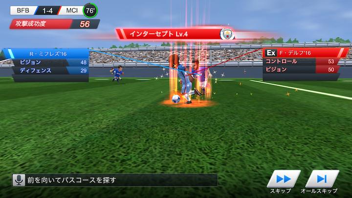 BFBチャンピオンズ2.0(BFB Champions) androidアプリスクリーンショット1