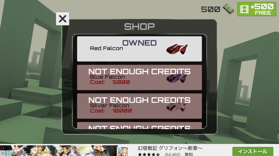 androidアプリ No Limit Racer攻略スクリーンショット4