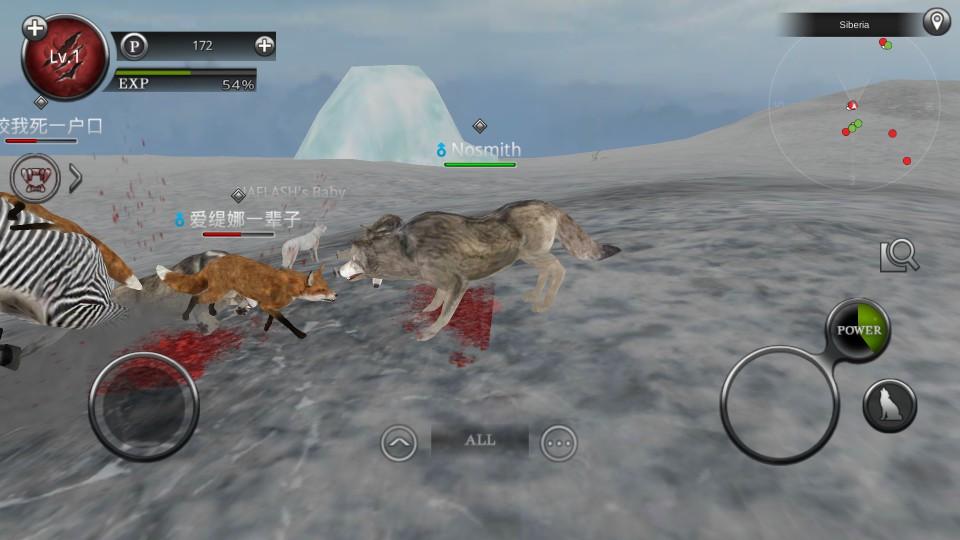 androidアプリ Wild Animals Online(ワイルドアニマル オンライン)攻略スクリーンショット5