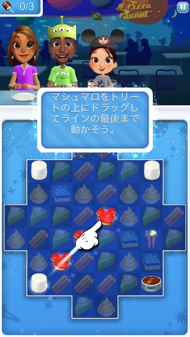 androidアプリ Disney Dream Treats攻略スクリーンショット4