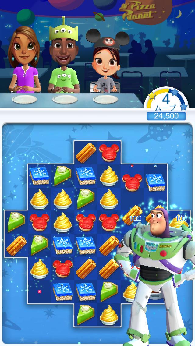 androidアプリ Disney Dream Treats攻略スクリーンショット5