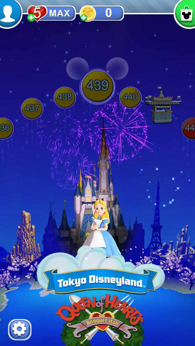androidアプリ Disney Dream Treats攻略スクリーンショット6