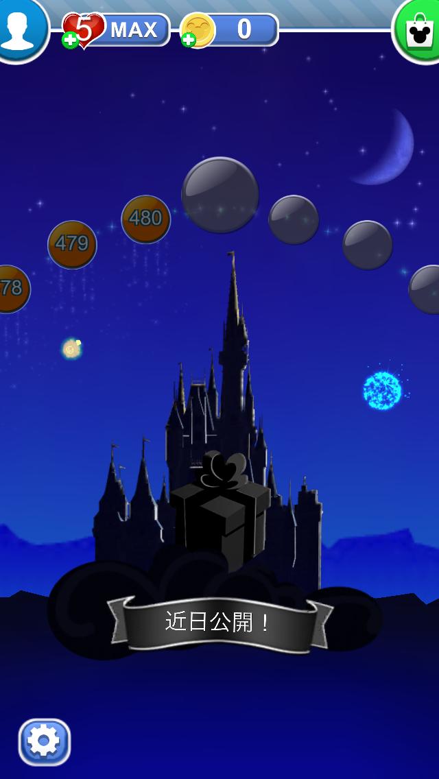 androidアプリ Disney Dream Treats攻略スクリーンショット7