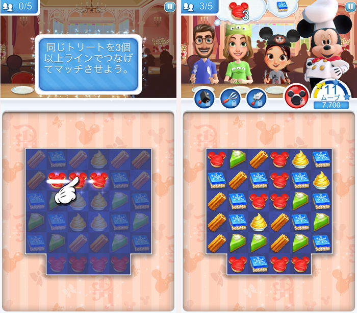 Disney Dream Treats androidアプリスクリーンショット1