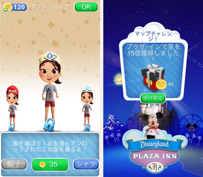Disney Dream Treats androidアプリスクリーンショット2