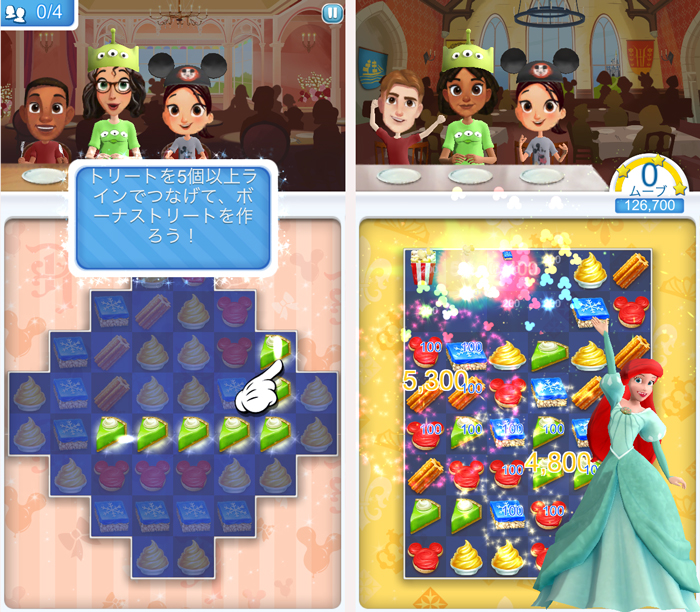 Disney Dream Treats androidアプリスクリーンショット3